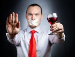 Лечение алкоголизма b москве без кодирования лечение алкоголизма в арсеньеве